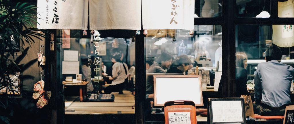 tcm japan debt collection